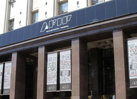 El jueves paran los empleados de AFIP
