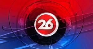 Trabajadores de Canal 26 irrumpieron en la programación para denunciar despidos