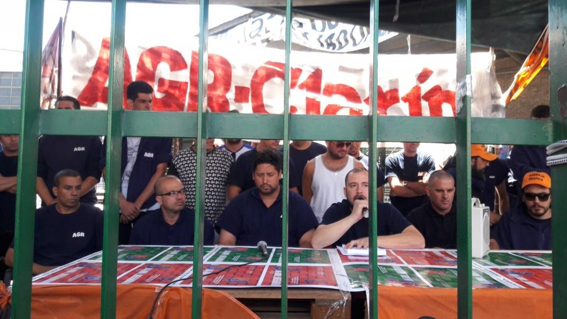 Trabajadores de AGR denuncian amenaza de desalojo con Gendarmería y barras