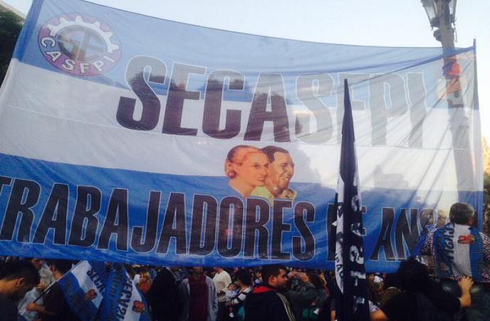 Contra los despidos en ANSES, movilización a Plaza Mayo